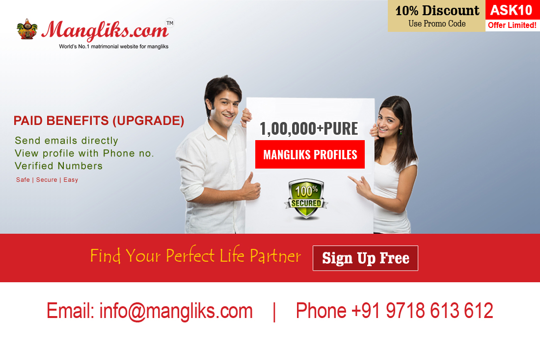 Matrimony Paid Membership Benefits
