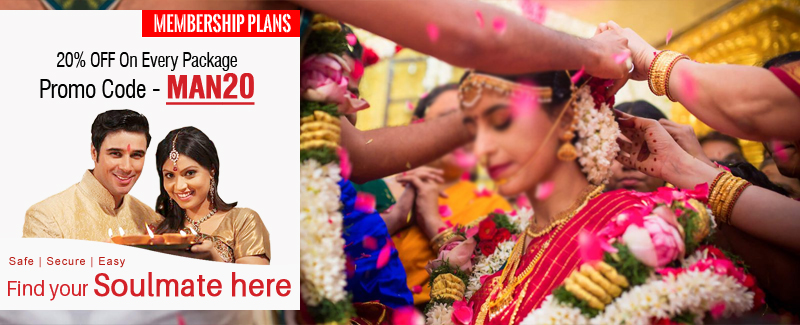Find Lakhs of Manglik community brides & grooms on Hindu Matrimony, the most trusted Matrimony site for happy marriages.